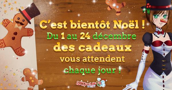 Amour Sucré Noël 2016
