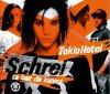 TOKIO HOTEL: 1er ALBUM !!