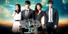 DRAMA: My love from the star
