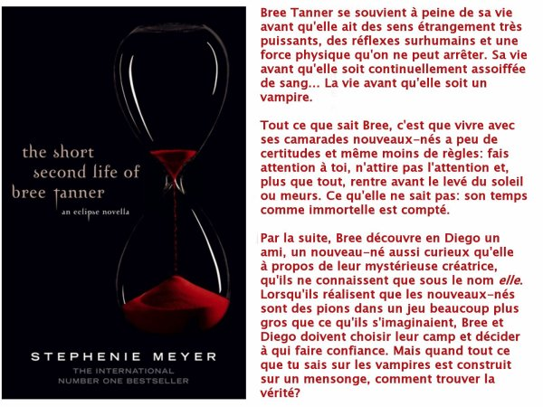 The Short Second Life of Bree Tanner/L'Appel du sang: La Seconde Vie de Bree Tanner, Stephenie Meyer
