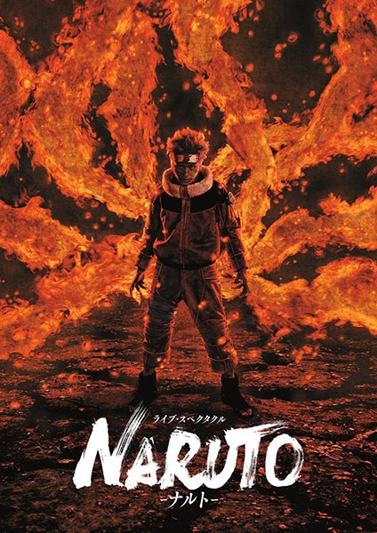 Naruto adapté en comédie musical!