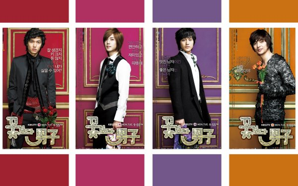Boys Over Flowers ! <3