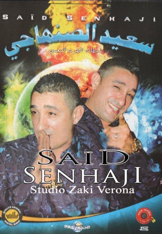 Said Senhaji 2010