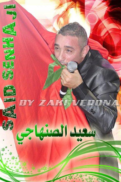 Said Senhaji Dima Maroc
