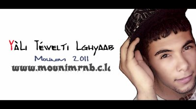 Yàli Tewelti Lghyàb --Mounim 2011-- (2011)