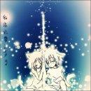 Photo de x-Draw-With-Me-x