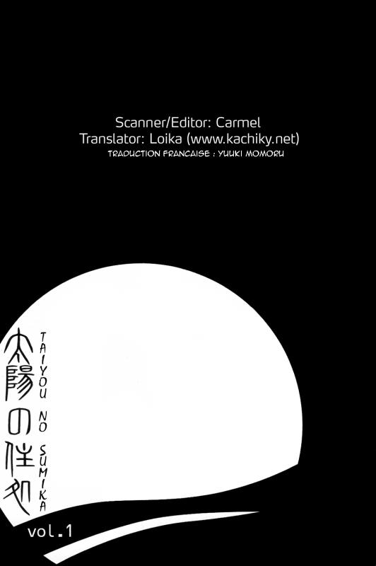 DOUJIN SASUNARU [TAIYOU NO SUMIKA 1]