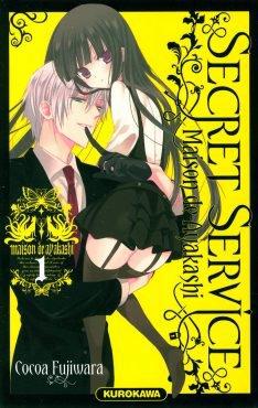 Inu x Boku SS ( manga )