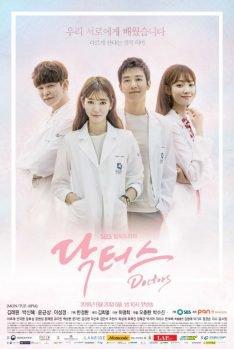 Les Médecins