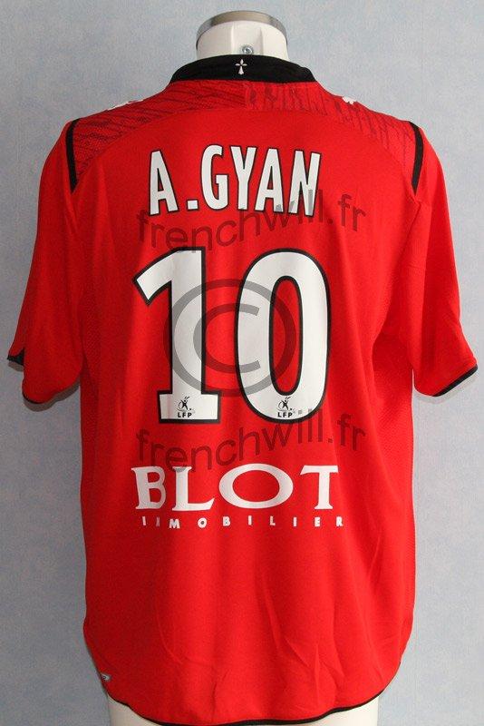 Maillot d'Asamoah Gyan