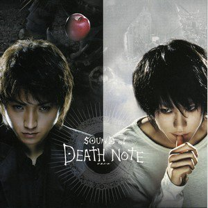 Film : death note