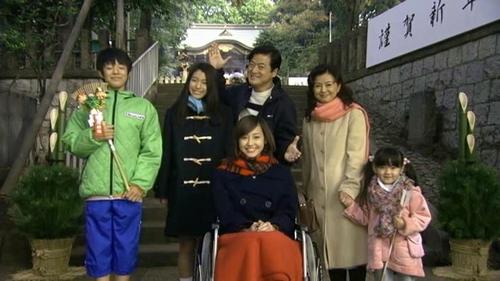 Drama :  ichi rittoru no namida