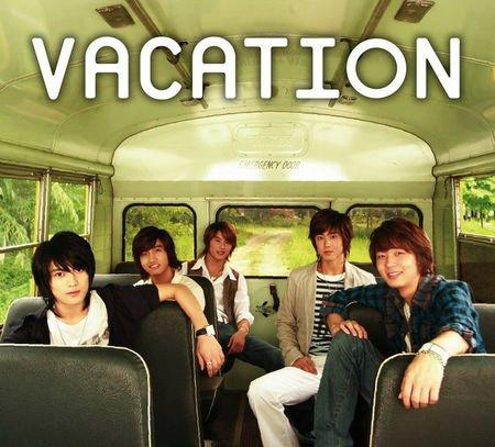 Dbsk - vacation