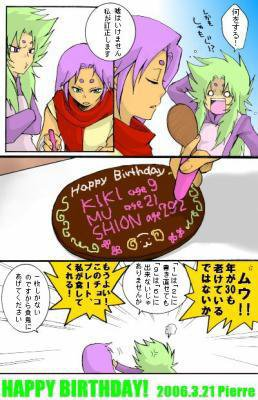 L'anniversaire des Béliers