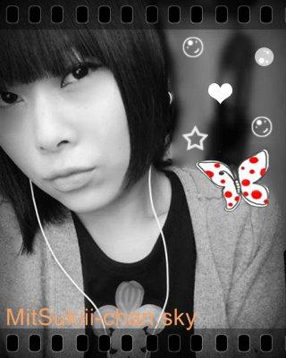 ♥ Kasumi ♥