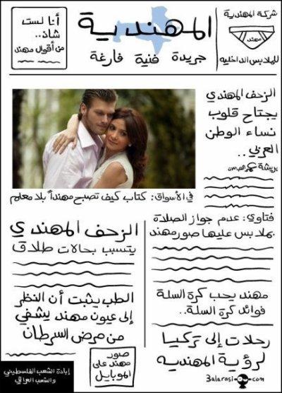 magazine de mohaned eszt dans le top :)