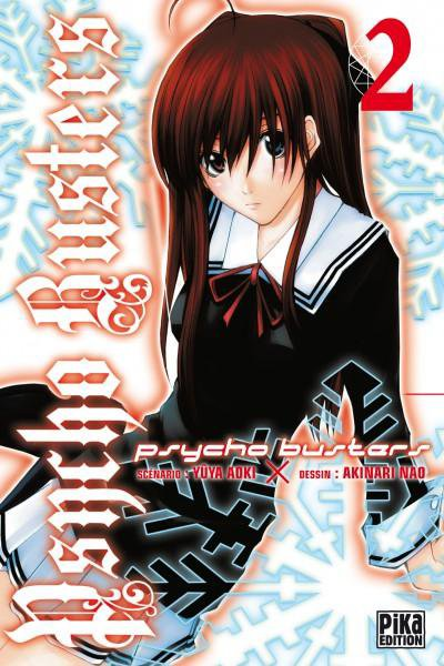 Psycho Busters tome 2