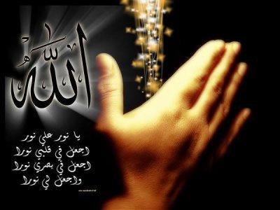 هل انت مسلم حقيقى ؟؟؟ ام انت مسلم مزيف ؟؟؟