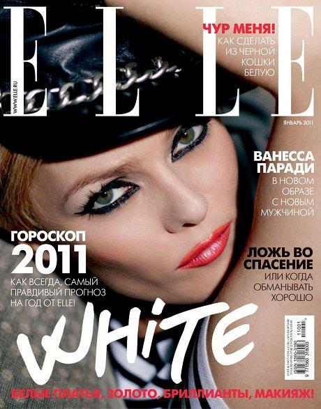 Vanessa Paradis en couverture du ELLE Magazine Russie - Janvier 2011