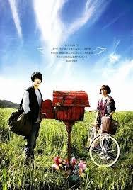 Postman To Heaven