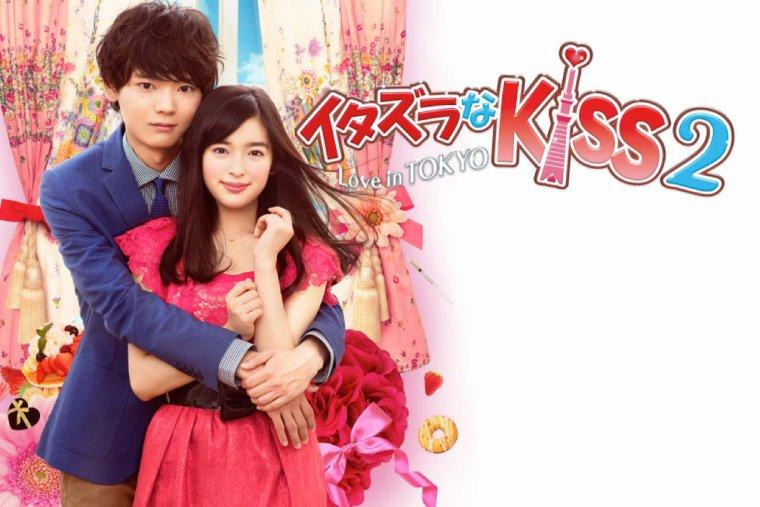 Itazura Na Kiss 2 Love In Tokyo