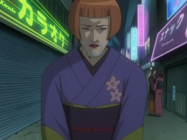 4 Devas de Kabuki