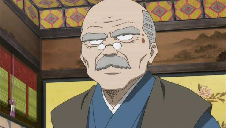 Présentation du shogun et ses proches