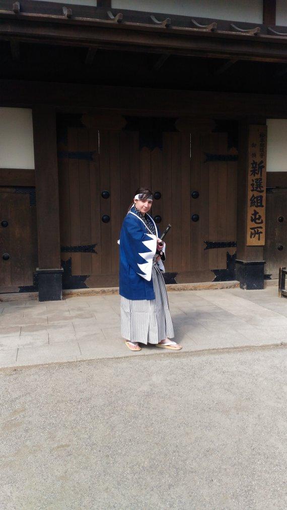 Le parc de film de Toei à Kyoto