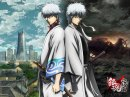 Photo de gintama-news