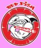 ULTRAS-RED-FISH