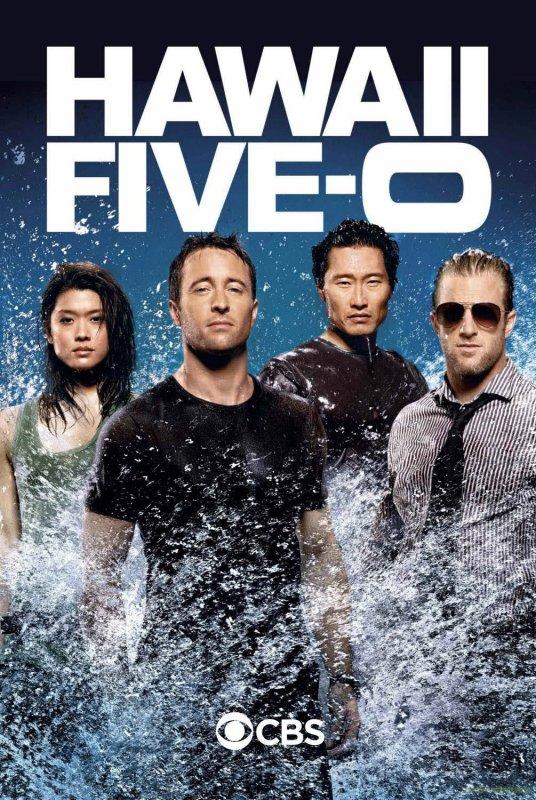 Hawai 5.0 (série tv)