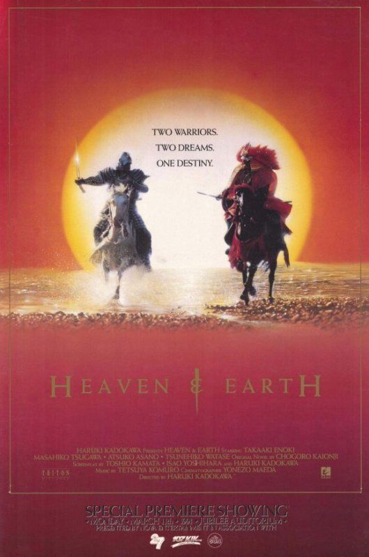 Heaven and Earth (Ten to chi to)