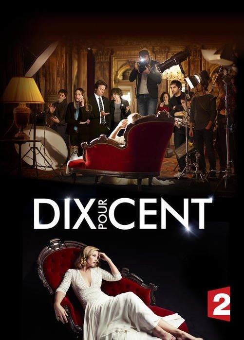 Dix pour Cent (série tv)
