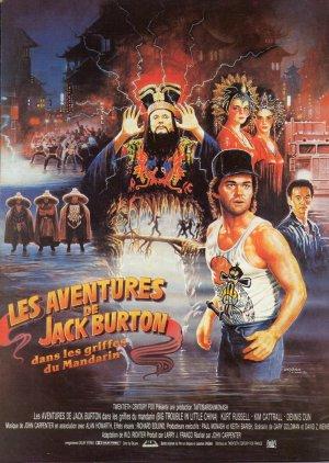 Les aventures de Jack Burton.