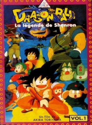 Dragon Ball : La légende de Shenron.