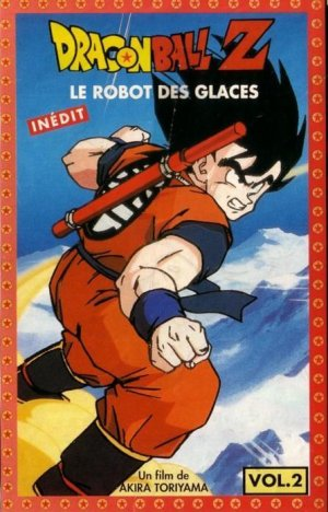 Dragon Ball Z :  Le robot des glaces.