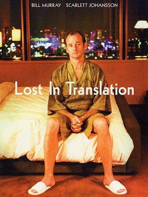 Lost in translation.