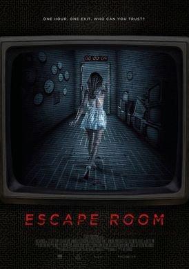 Escape room.