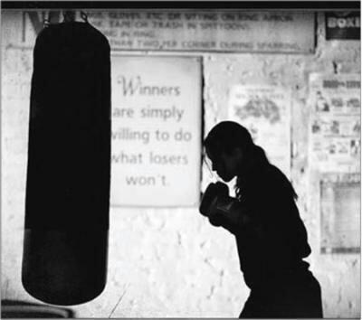Boxe. ❤