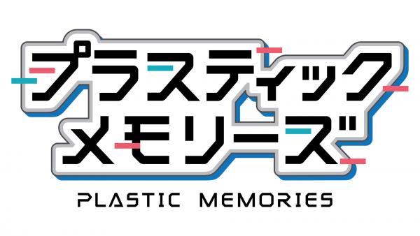 Plastic Memories