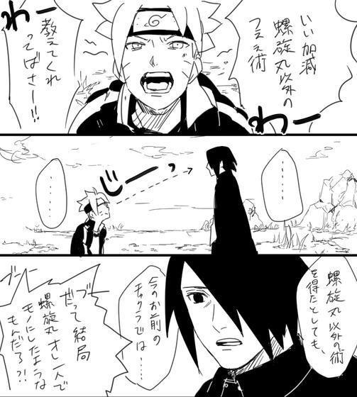 Quand Senpai parle, on écoute Senpai.