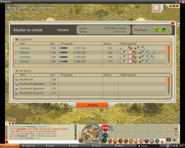 Petite capture royalmouth réalisée avec un guildeux (chall 170%). L'osa a up 80 dessus! :-)