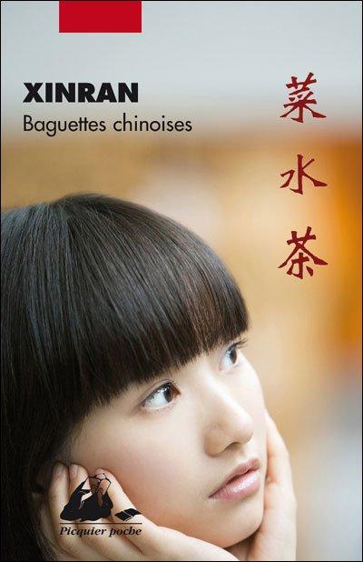 Baguette chinoise de Xinran