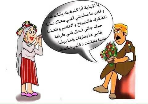 شعر جبلي😂😂   .   sabab faghar 3atfi