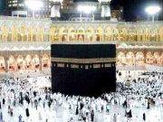Allah et grand