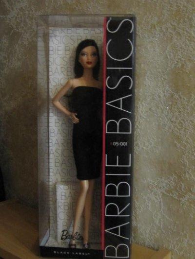 Barbie N° 5