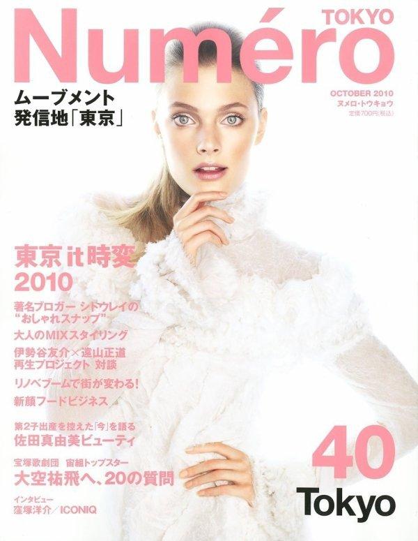 Numero   Tokyo , Octobre 2010