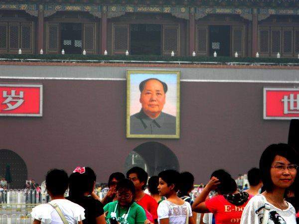 Chinese Dream (1)