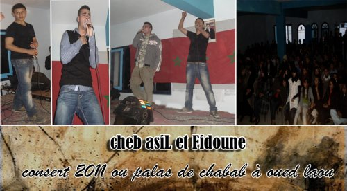 NeW Concerte oF oued Laou
