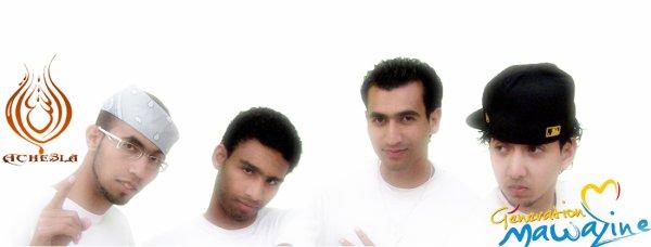 Ache3la -- Casting Génération Mawazine 2011
